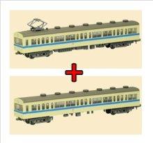 他の写真2: Nゲージ(1/150) 鉄道コレクション 第7弾 一畑電車 デハ80形+クハ180形 セット