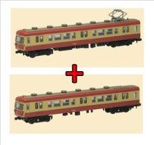 他の写真2: Nゲージ(1/150) 鉄道コレクション 第7弾 大井川鐡道 モハ1000形+クハ2000形 セット