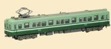 他の写真2: Nゲージ(1/150) 鉄道コレクション 第7弾 弘南鉄道 モハ1524