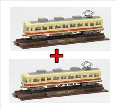 画像1: Nゲージ(1/150) 鉄道コレクション 第11弾 豊橋鉄道 モ1903+モ1953 セット