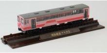 他の写真1: Nゲージ(1/150) 鉄道コレクション 第15弾 明知鉄道 アケチ1型