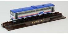 他の写真1: Nゲージ(1/150) 鉄道コレクション 第15弾 長良川鉄道 ナガラ1形