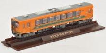 他の写真1: Nゲージ(1/150) 鉄道コレクション466 第19弾 1 津軽鉄道21型(青森県)