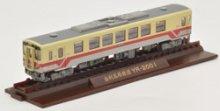 他の写真1: Nゲージ(1/150) 鉄道コレクション466 第19弾 3 由利高原鉄道YR-2000形(秋田県)