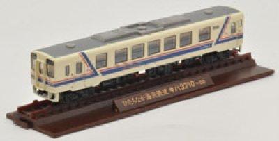 画像1: Nゲージ(1/150) 鉄道コレクション466 第19弾 6 ひたちなか海浜鉄道3710形(茨城県)