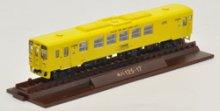 他の写真1: Nゲージ(1/150) 鉄道コレクション466 第19弾 8 JR九州 キハ125形(九州各県)