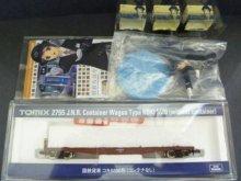 他の写真2: Nゲージ(1/150) 鉄道むすめコンテナコレクション(12ft) 貨車 フィギュアセット 朝倉ちはや