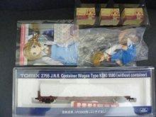 他の写真2: Nゲージ(1/150) 鉄道むすめコンテナコレクション(12ft) 貨車 フィギュアセット 春日部しあ