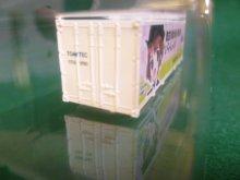 他の写真3: Nゲージ(1/150) 鉄道むすめコンテナコレクション SP002 和歌山電鐵 運転士「神前みーこ」30フィートコンテナ
