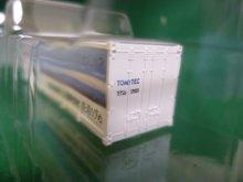 他の写真3: Nゲージ(1/150) 鉄道むすめコンテナコレクション SP009 北近畿タンゴ鉄道 アテンダント「但馬えみ」30フィートコンテナ
