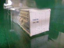 他の写真3: Nゲージ(1/150) 鉄道むすめコンテナコレクション SPS02 シークレットSP 30フィートコンテナ