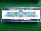 Nゲージ(1/150) TOMIXトミックス オリジナルデザインコンテナ貨車 ブルー色 青色
