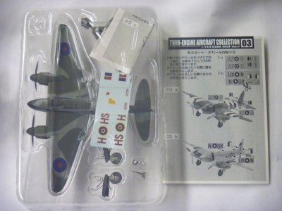 画像1: エフトイズ 1/144戦闘機 双発機コレクション  03 SP MosquitoモスキートB.Mk IV 第109スコードロン シークレット