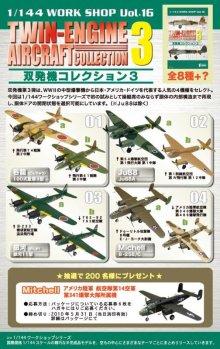 他の写真3: エフトイズ 1/144戦闘機 双発機コレクション3 Mitchell 04a.B-25B/C ドゥーリトル攻撃隊 8号機 E・J・ヨーク大尉機