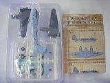 エフトイズ 1/144戦闘機 双発機コレクション4 03メッサーシュミットMe410Aホルニッセ A.ドイツ空軍 第26駆逐航空団 第1飛行隊