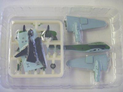 画像3: エフトイズ 1/144戦闘機 双発機コレクション4 03メッサーシュミットMe410Aホルニッセ C.ドイツ空軍 第51爆撃航空団 第1飛行隊