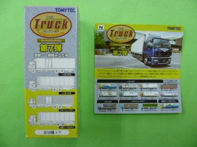 画像3: Nゲージ(1/150) トラックコレクション 7弾 いすゞニューパワー 一般営業用 冷蔵パネルバン