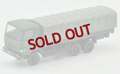 画像1: Nゲージ(1/150) トラックコレクション 8弾 自衛隊74式 特大型トラック