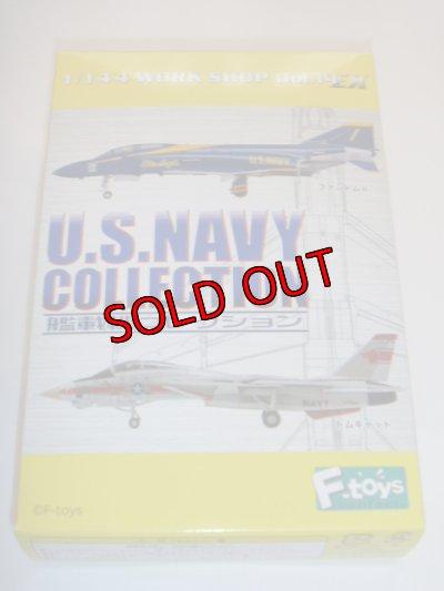 画像4: エフトイズ 1/144戦闘機 艦載機コレクション U.S.NAVY 01 F-14A トムキャット b.第154戦闘飛行隊 空母キティホーク搭載