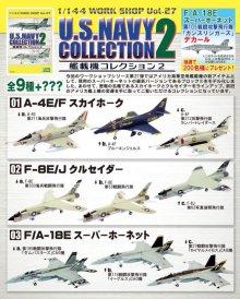 他の写真3: エフトイズ 1/144戦闘機 艦載機コレクション2 U.S.NAVY2 01 A-4F スカイホーク c.第212攻撃飛行隊 ランパートレイダース 外箱なし