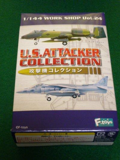画像4: エフトイズ 1/144戦闘機 攻撃機コレクション 03 A-10サンダーボルトII S.アメリカ空軍 ピーナツ迷彩試験機 シークレット