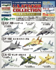 他の写真2: エフトイズ 1/144戦闘機 攻撃機コレクション 01 AV-8BハリアーII b.ハリアーGR Mk.9 イギリス空軍第1飛行隊