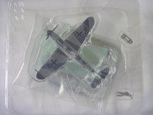 他の写真2: バンダイ 1/144戦闘機 ウイングクラブ コレクションL4 3.メッサーシュミット Bf109F(A色)
