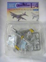 バンダイ 1/144戦闘機 ウイングクラブ コレクションL4 5.ノースアメリカン F-86F セイバー
