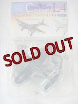 バンダイ 1/144戦闘機 ウイングクラブ コレクションL4 6.チャンス ヴォート F4U-1 コルセア