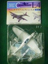 バンダイ 1/144戦闘機 ウイングクラブ コレクションL4 8.イリューシン IL-2 シュトルモビク(A色)