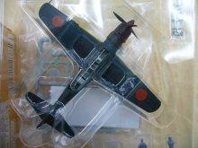 他の写真1: バンダイ 1/144戦闘機 ウイングクラブ コレクションL2 2.艦上偵察機 彩雲
