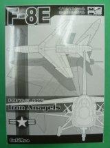 アルジャーノンプロダクト(カフェレオ) 1/144戦闘機 WFワンフェス2008 冬限定 ExtraColor F-8E Iron Anagels