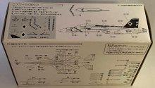 他の写真1: アルジャーノンプロダクト(カフェレオ) F/A-18F SUPER HORNET VFA-102 CAG機 スーパーホーネット 1/144