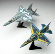 他の写真3: エフトイズ 1/144戦闘機 WFワンフェス2008 夏限定 航空自衛隊 F-2A F-15J LEリミテッドエディション 2機セット