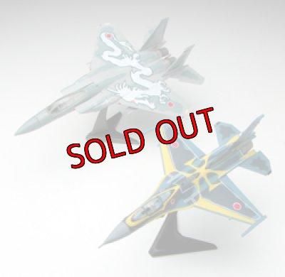画像1: エフトイズ 1/144戦闘機 WFワンフェス2008 夏限定 航空自衛隊 F-2A F-15J LEリミテッドエディション 2機セット
