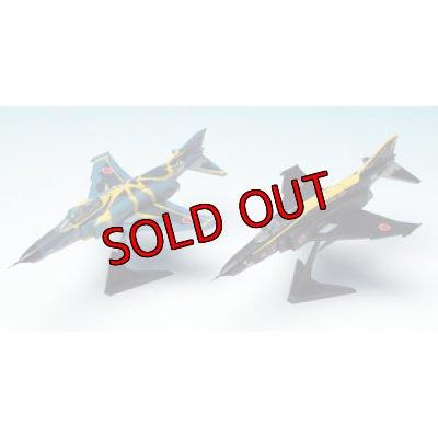 画像1: エフトイズ 1/144戦闘機 WFワンフェス2009 夏限定 JASDF F-4EJ LEリミテッド 2種セット