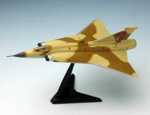 他の写真1: エフトイズ プラッツ 1/144戦闘機 WFワンフェス2012 夏限定 J-35 ドラケン エリア88 風間真機