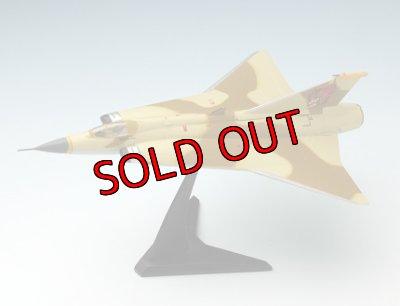画像1: エフトイズ プラッツ 1/144戦闘機 WFワンフェス2012 夏限定 J-35 ドラケン エリア88 風間真機