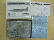 他の写真1: アルジャーノンプロダクト(カフェレオ) 1/144戦闘機 WFワンフェス2009 夏限定 AV-8B HARRIER2 PLUS タイプA 2機セット