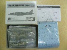 他の写真1: アルジャーノンプロダクト(カフェレオ) 1/144戦闘機 WFワンフェス2009 夏限定 AV-8B HARRIER2 PLUS タイプB 2機セット