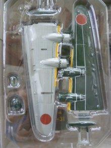他の写真2: アルジャーノンプロダクト(カフェレオ) 1/144戦闘機 WFワンフェス2011 夏限定 二式大型飛行艇12型 2機入り
