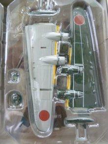 他の写真3: アルジャーノンプロダクト(カフェレオ) 1/144戦闘機 WFワンフェス2011 夏限定 二式大型飛行艇12型 2機入り