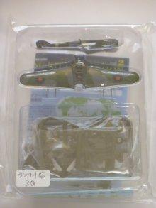 他の写真3: エフトイズ 1/144戦闘機 ウイングキットコレクション Vol.2 03A.タイフーンMk IB 第197飛行隊 イギリス南部・タングメア飛行場 外箱なし