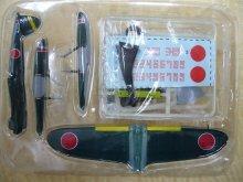 他の写真1: エフトイズ 1/144戦闘機 ウイングキットコレクション vol.3 零式水偵 横須賀海軍航空隊