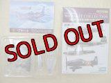 エフトイズ 1/144戦闘機 ウイングキットコレクション vol.3 ベアキャット タイ空軍