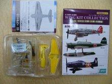 他の写真2: エフトイズ 1/144戦闘機 ウイングキットコレクション vol.3 ベアキャット シークレット