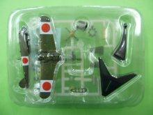 他の写真2: エフトイズ 1/144戦闘機 ウイングキットコレクション Vol.5 4式戦 疾風(はやて) b.飛行第47戦隊 桜隊 中隊長機
