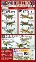 画像4: エフトイズ 1/144戦闘機 ウイングキットコレクション Vol.7 P-40E ウォーホーク a.アメリカ空軍76戦闘飛行隊隊長機 (4)