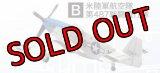 エフトイズ 1/144戦闘機 ウイングキットコレクション Vol.8 P-51B ムスタング B.米陸軍航空隊 第487戦闘飛行隊