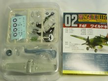 他の写真2: エフトイズ 1/144戦闘機 ウイングキットコレクション Vol.10 02 F4Fワイルドキャット A F4F-4 米海軍 第5戦闘飛行隊
